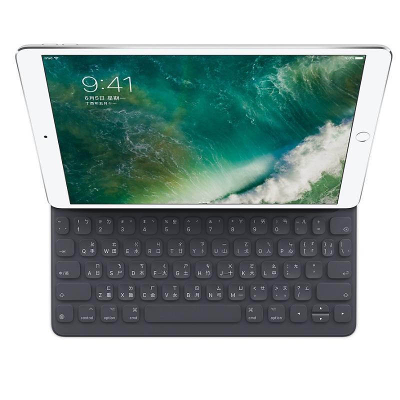 APPLE原廠 iPad Pro 10.5原廠鍵盤(中文)