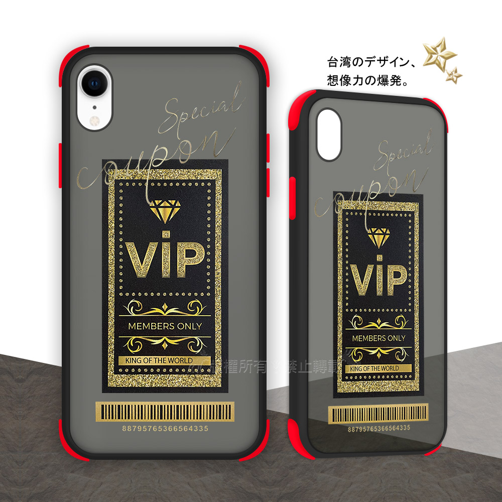 Taiwan設計創意 iPhone XR 6.1吋 耐衝擊防摔保護手機殼(鑽石VIP)