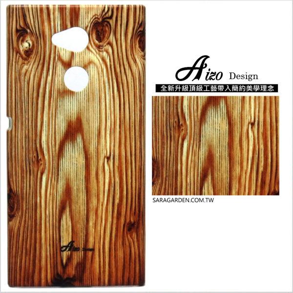 【AIZO】客製化 手機殼 SONY XA1 Ultra 保護殼 硬殼 高清木紋