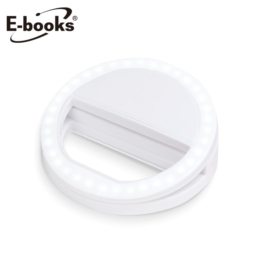 E-books N38 大光圈LED美顏自拍補光燈-白