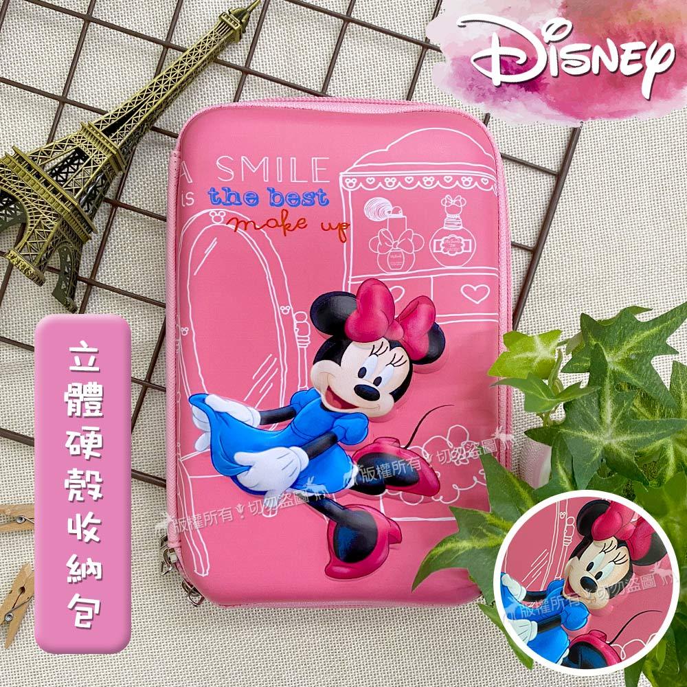 迪士尼正版 立體雙拉鍊硬殼收納包 3C用品/隨身硬碟/行動電源/充電配件 隨身包(米妮)