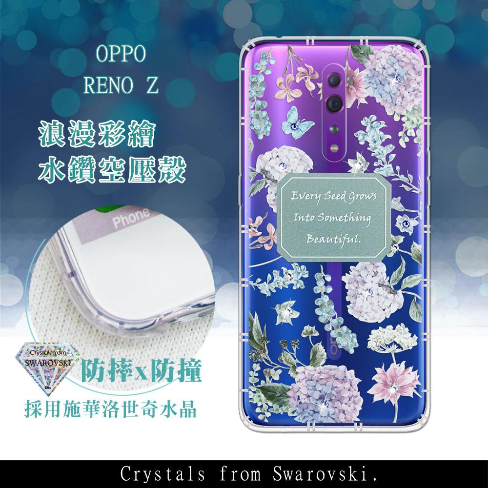 OPPO Reno Z 浪漫彩繪 水鑽空壓氣墊手機殼(幸福時刻)