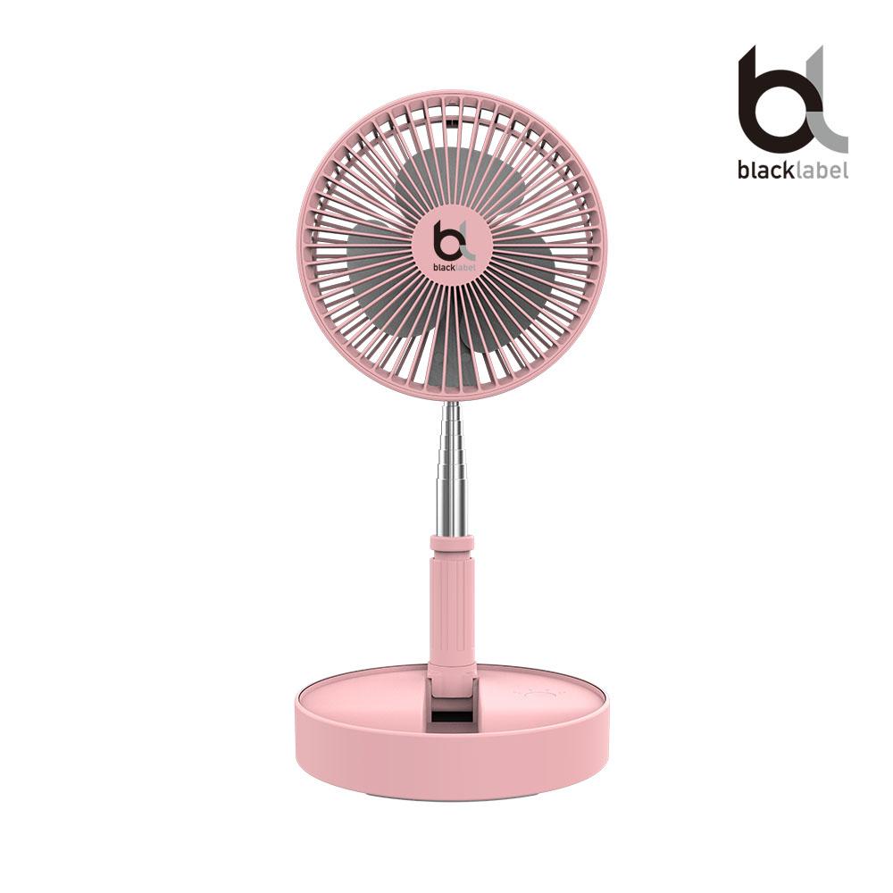 blacklabel BL-FD6 6吋USB充電收納式風扇-粉色