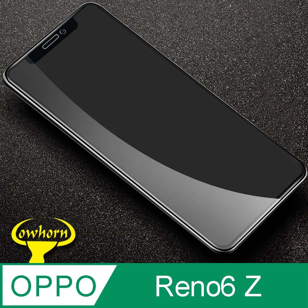 OPPO Reno6 Z 2.5D曲面滿版 9H防爆鋼化玻璃保護貼 黑色