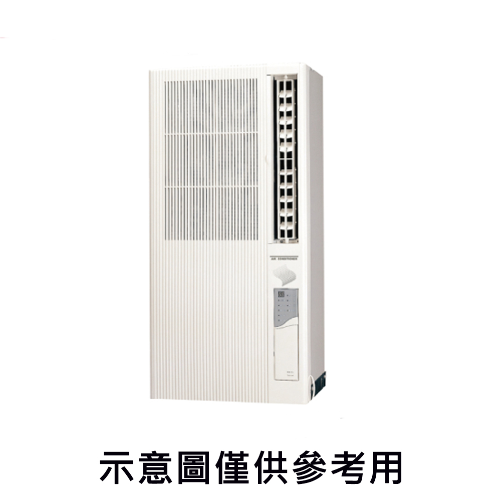 SAMPO聲寶 3-5坪直立式冷氣AT-PC122