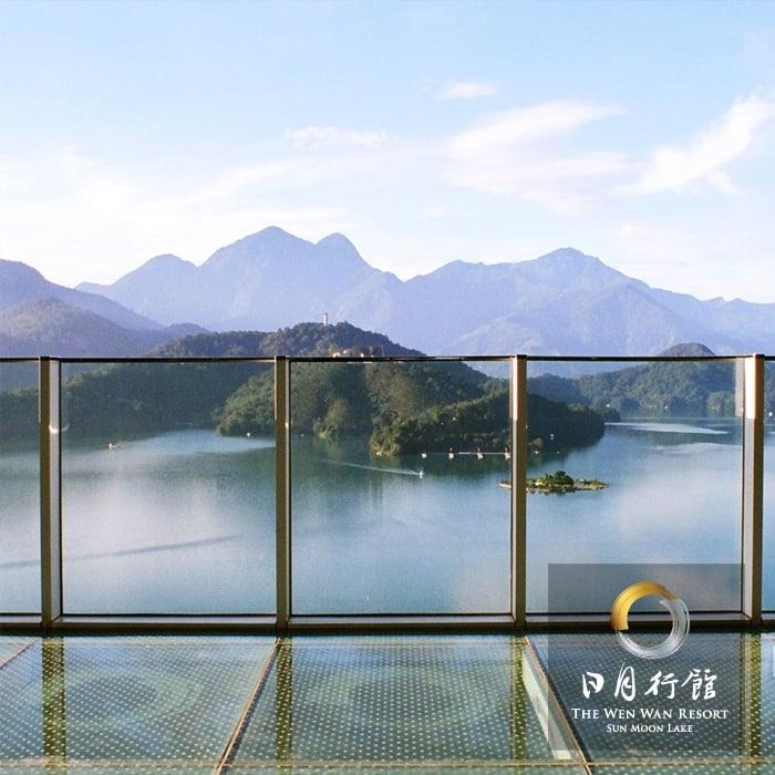 【日月潭】日月行館-2人萬象自助下午茶及空中步道觀景台