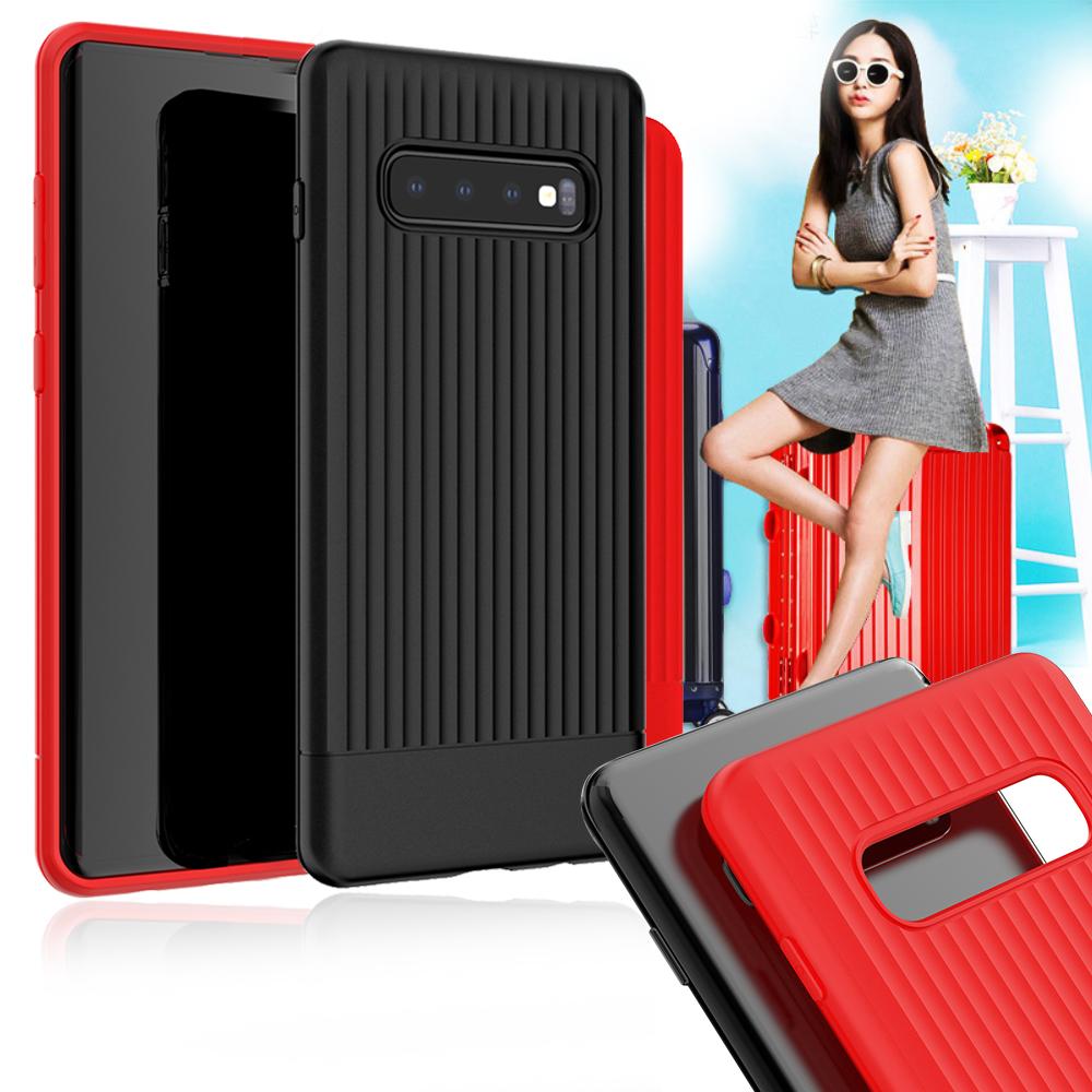 VXTRA 三星 Samsung Galaxy S10+/S10 Plus 行李箱 質感防摔手機殼 (時尚紅)