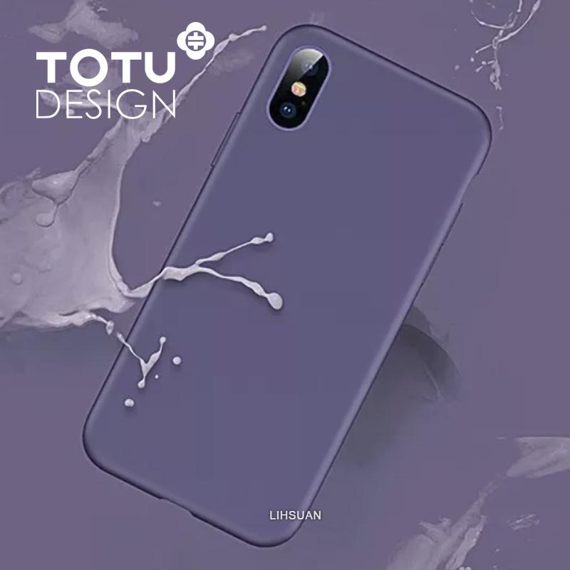 【TOTU台灣官方】出彩系列 iPhoneX iX 手機殼 輕薄 液態矽膠 保護套 防摔殼 手機套 全包 軟殼 深藍