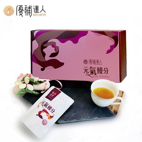 《優補達人》優鈣珍珠鰻魚精(20包/盒)(冷凍)-加送2包