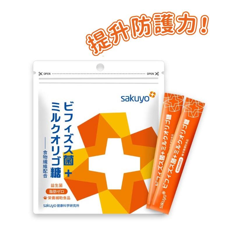 【sakuyo】益生菌-比菲德氏菌+乳寡醣(30入/包)