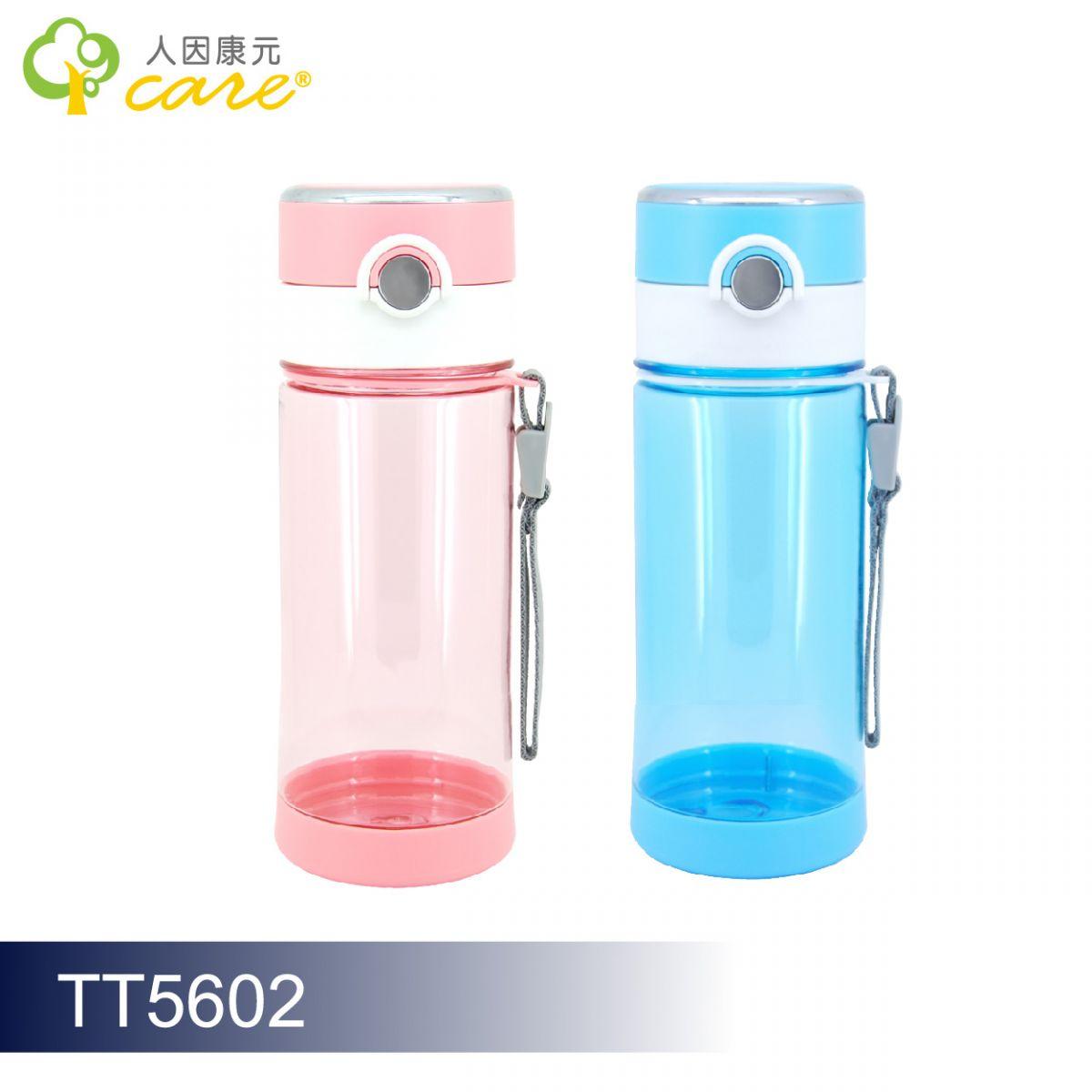 【ErgoCare】新負離子能量冷熱水壺 TT5602P 櫻花粉 560ml