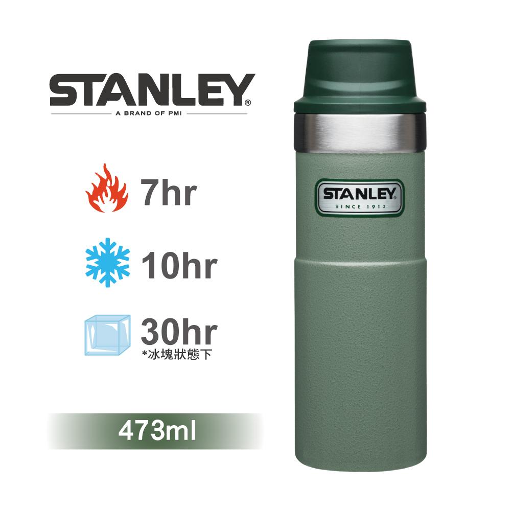 【美國Stanley】時尚2.0單手保溫咖啡杯473ml-錘紋綠