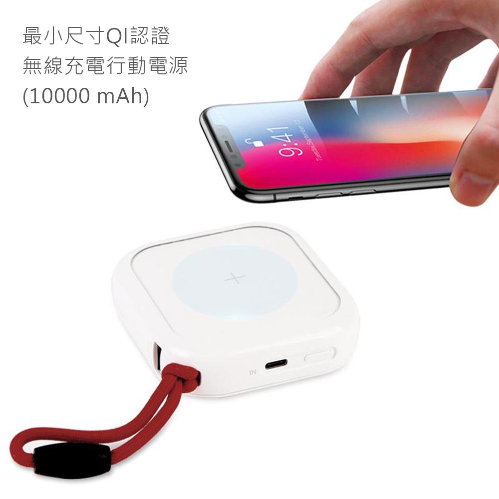 【Mipow】無線有線兩用充電CUBE / 最小QI認證無線充電行動電源(10000 mAh)