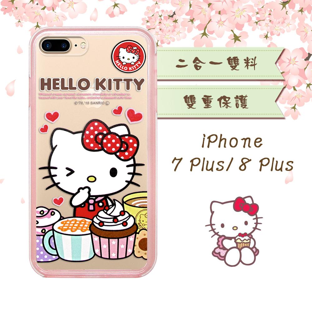 三麗鷗授權 Hello Kitty貓 iPhone 8 Plus / 7 Plus 5.5吋 二合一雙料手機殼(KT瑪芬)