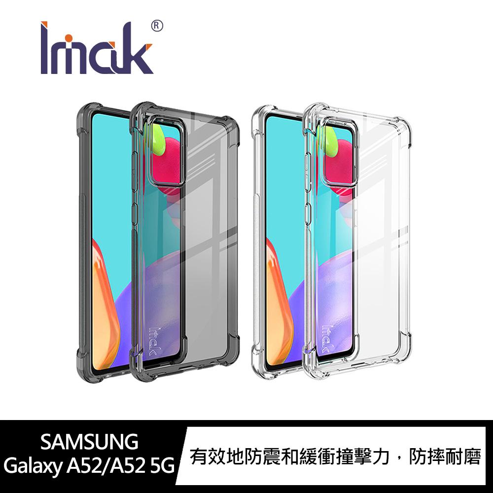 Imak SAMSUNG Galaxy A52/A52 5G 全包防摔套(氣囊)(透黑)