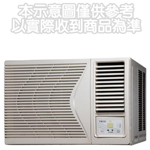 ★含標準安裝★東元定頻窗型冷氣4坪左吹MW25FL1