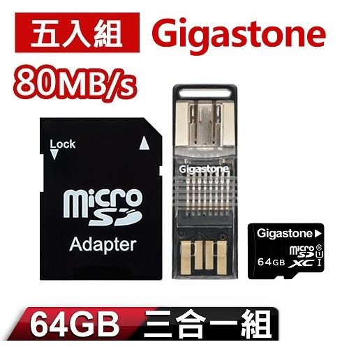 【五入組】Gigastone 立達國際 64GB MicroSDHXC UHS-1 記憶卡(附轉卡+OTG讀卡機)