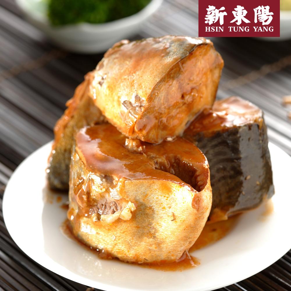 【新東陽】茄汁鯖魚(230g*12罐) ,免運
