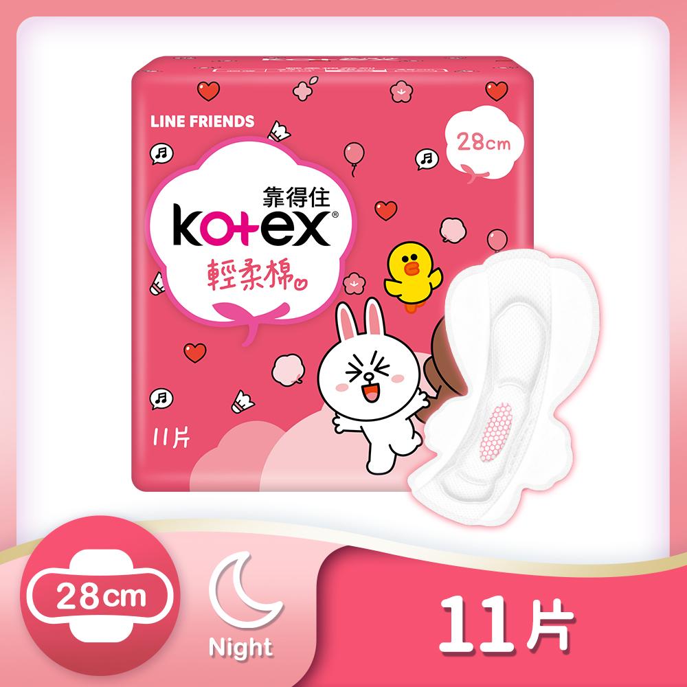 《靠得住》溫柔宣言輕柔棉衛生棉-夜用貼身28cm(11片x8包/組)(熊大兔兔款)