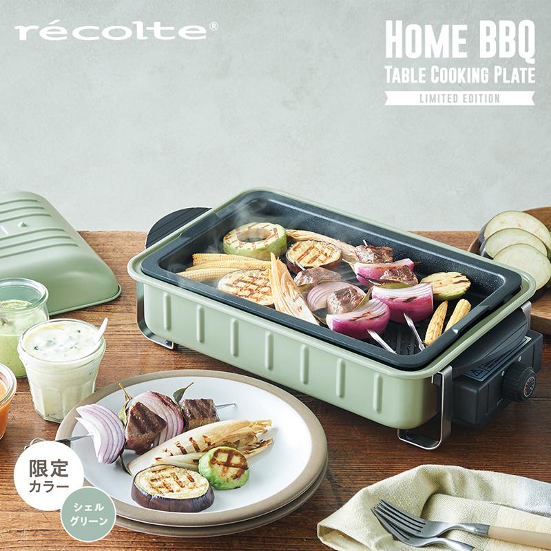 recolte日本麗克特 Home BBQ 電烤盤 貝殼綠 RBQ-1