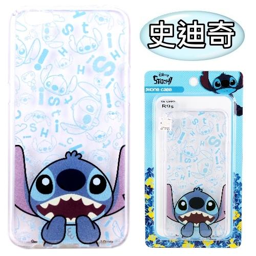 【Disney】OPPO R9s (5.5吋) 摀嘴系列 彩繪透明保護軟套(史迪奇)