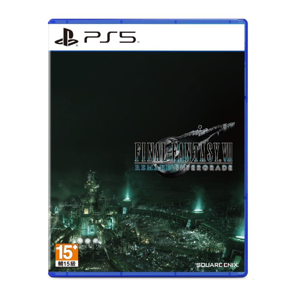 PS5 Final Fantasy VII 重製版 Intergrade中文版