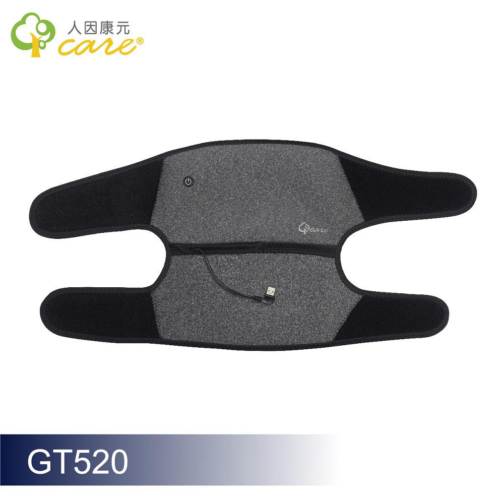 ErgoCare人因康元 石墨烯遠紅外線膝部溫熱帶 GT520