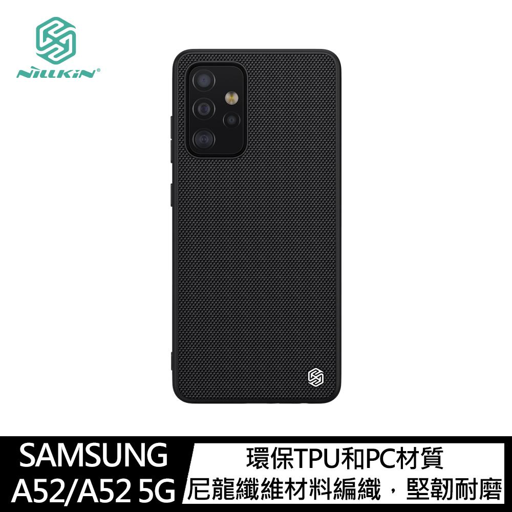 NILLKIN SAMSUNG Galaxy A52/A52 5G 優尼保護殼(黑色)