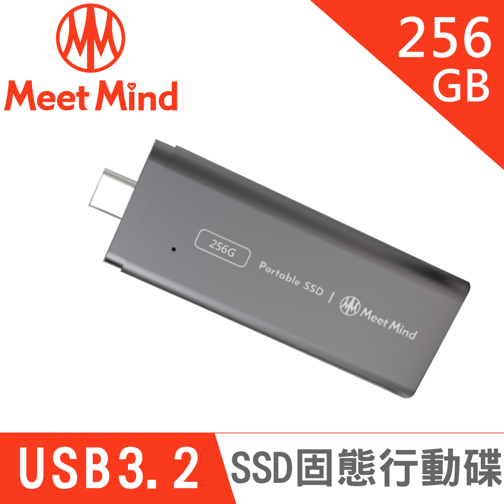 Meet Mind GEN2-02 SSD 固態行動碟 256GB 灰色