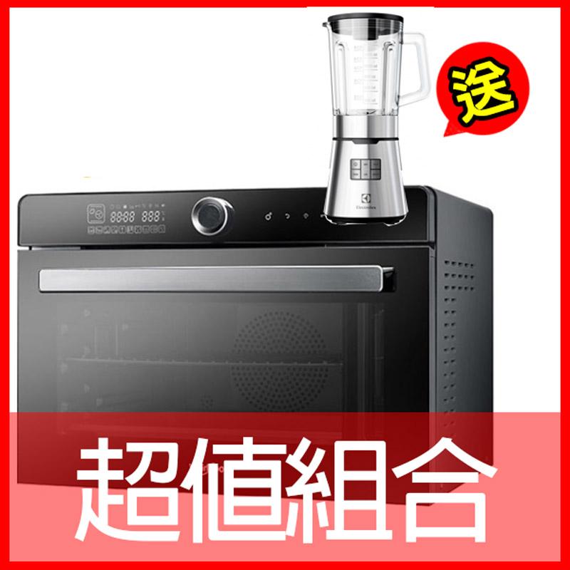 【惠而浦Whirlpool】32L全能蒸烤爐 WSO3200B (送伊萊克斯果汁機)