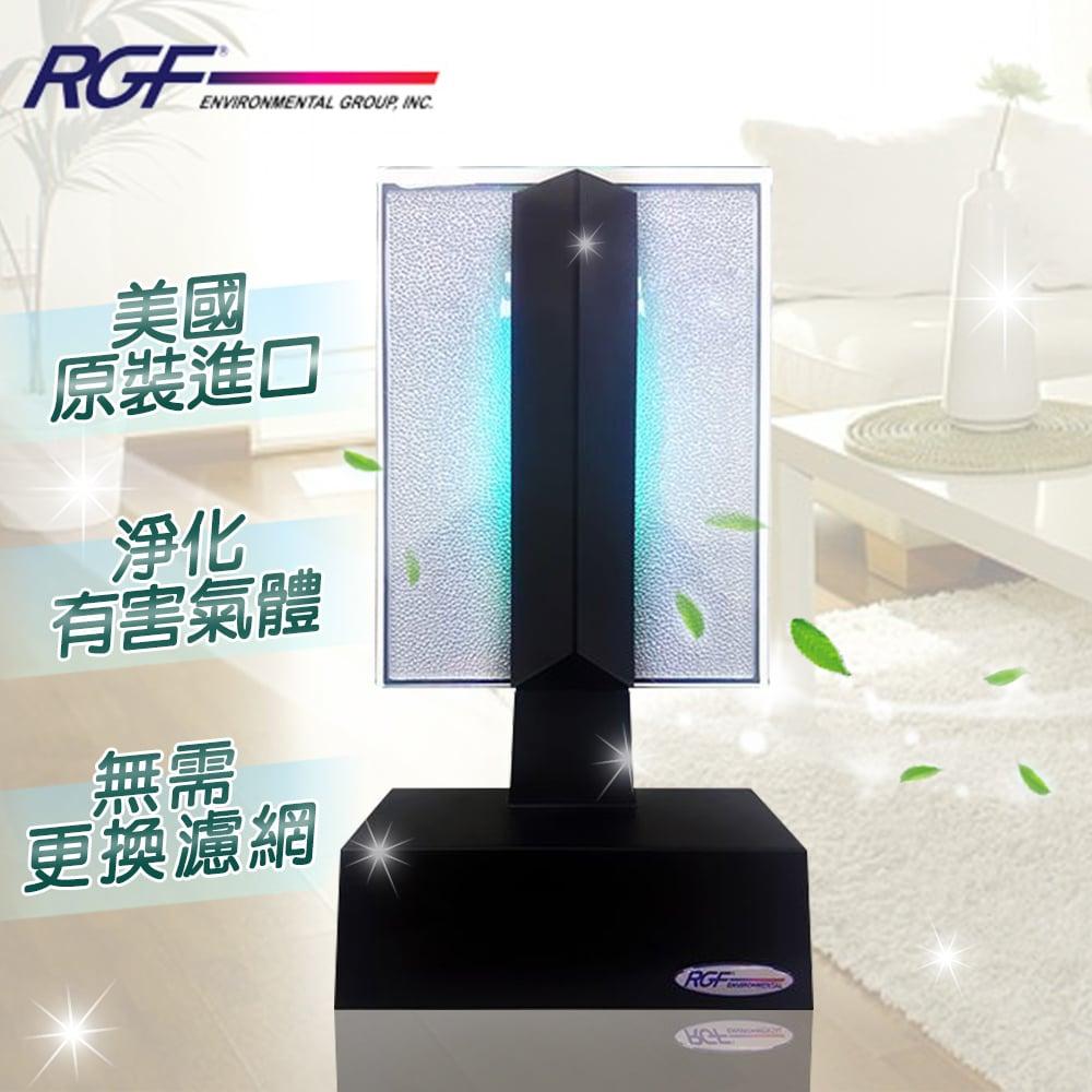 【美國RGF】家用防疫級空氣清淨機。(適用20坪)/DT-500-GA