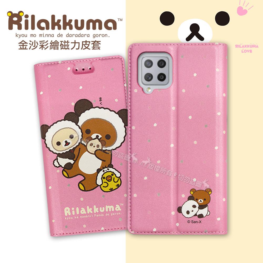 日本授權正版 拉拉熊 三星 Samsung Galaxy A42 5G 金沙彩繪磁力皮套(熊貓粉)