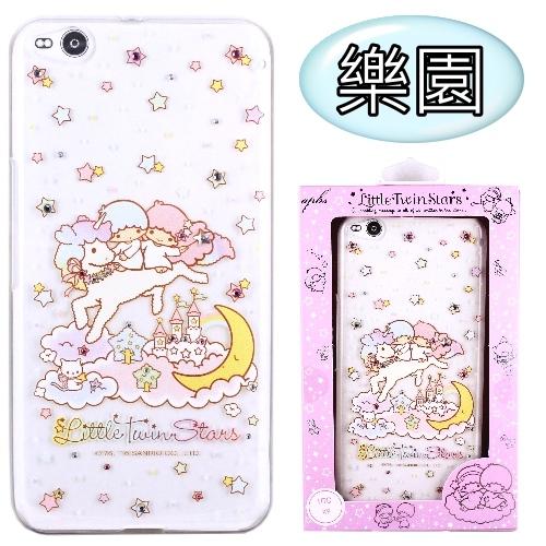 【雙子星】HTC One X9 彩鑽透明保護軟套(樂園)