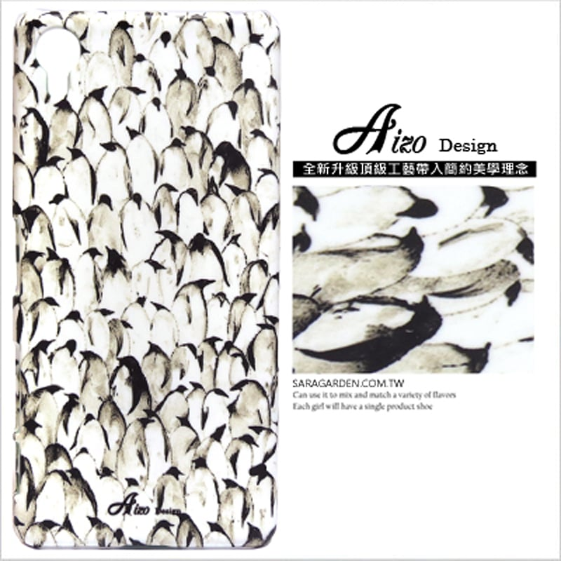 【AIZO】客製化 手機殼 蘋果 iphone7plus iphone8plus i7+ i8+ 手繪滿版企鵝 手工 保護殼 硬殼