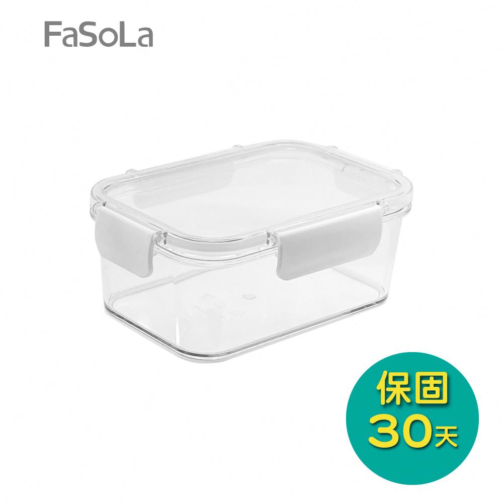 FaSoLa 食品用雙層密封食物、冰箱保鮮盒-800ml