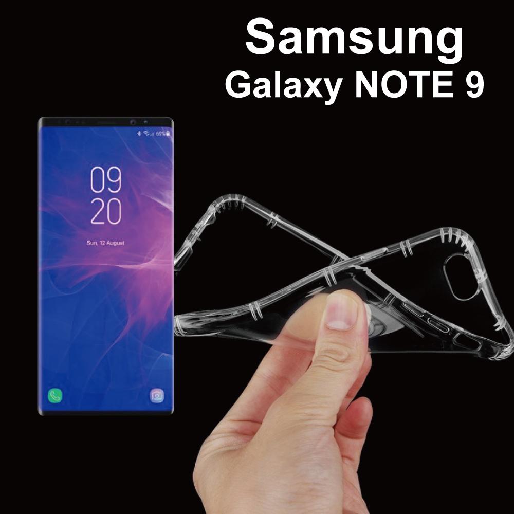 Airpillow Samsung Galaxy NOTE 9 全包覆氣墊透明空壓殼