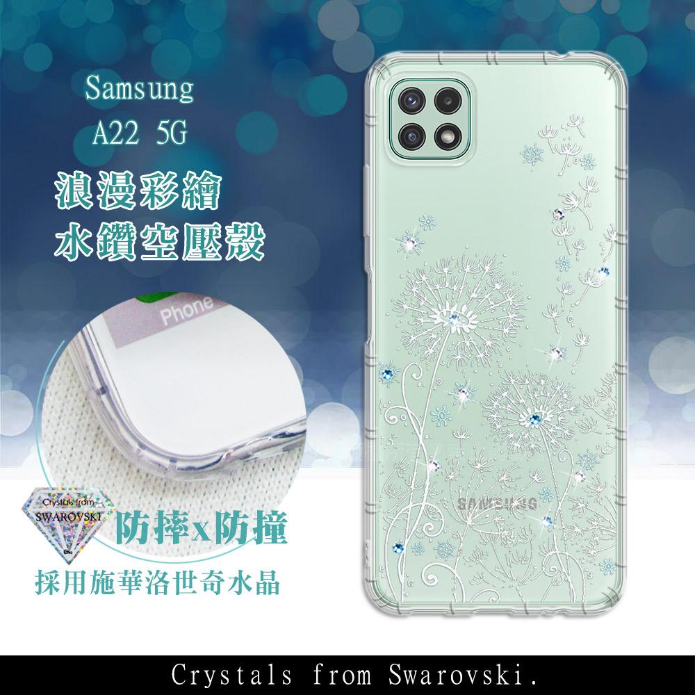 三星 Samsung Galaxy A22 5G 浪漫彩繪 水鑽空壓氣墊手機殼(風信子)
