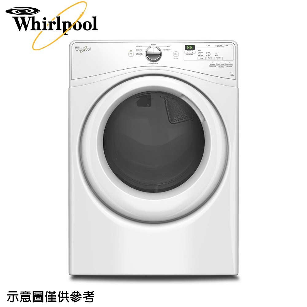 【Whirlpool惠而浦】14公斤極智電力乾衣機WED75HEFW