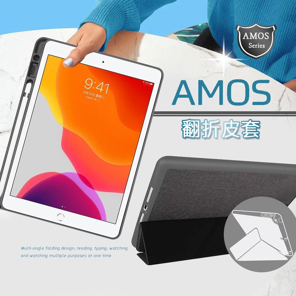 JTLEGEND 2020/2019 iPad 10.2吋 Amos 相機快取多角度折疊布紋皮套(Apple pencil筆槽版)-雅痞灰