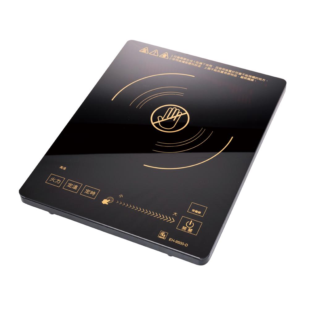 【鍋寶】觸控式微電腦多功能黑晶電陶爐 EH-9500-D
