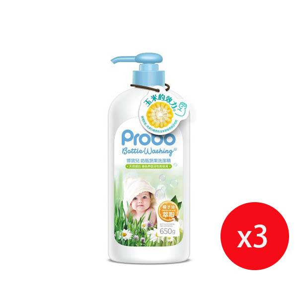 快潔適 博寶兒奶瓶蔬果洗潔精650g*3入
