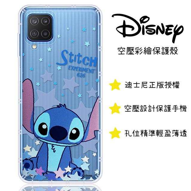 【迪士尼】三星 Samsung Galaxy M12 星星系列 防摔氣墊空壓保護套(史迪奇)