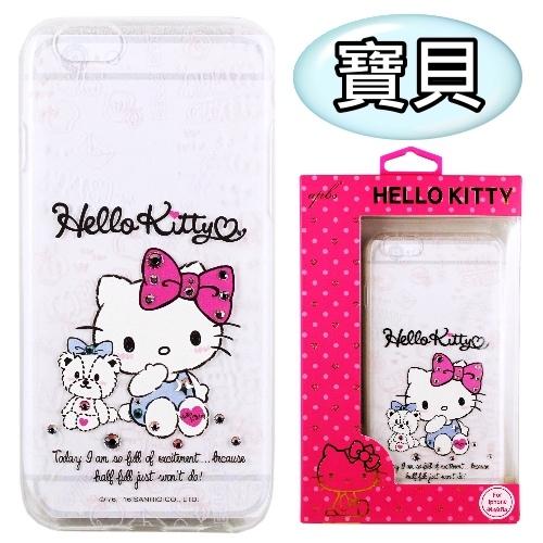 【Hello Kitty】iPhone 6S Plus /6Plus 彩鑽透明保護軟套(寶貝)