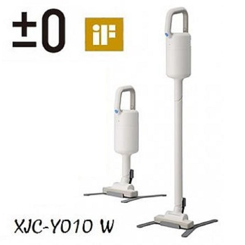 日本 ±0 正負零 XJC-Y010 吸塵器 -白色 旋風 輕量 無線 充電式 公司貨 保固一年