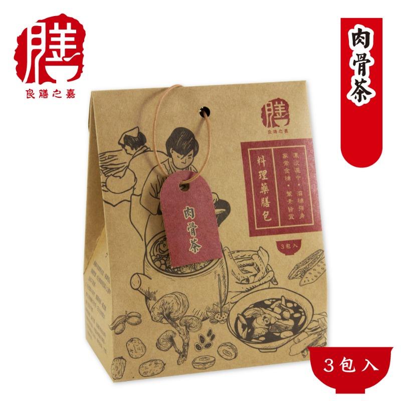 【保康生醫】良善之嘉料理藥膳_肉骨茶 (3包/盒 共3盒)