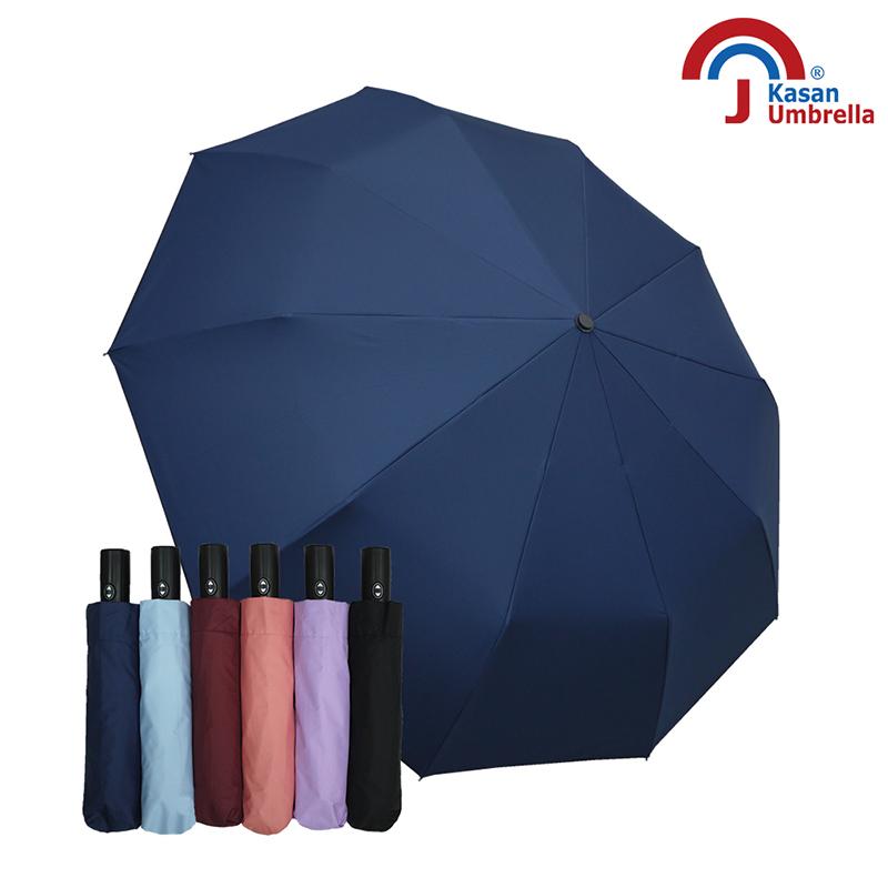 【Kasan晴雨傘】防風抗UV十骨自動開收傘-深藍