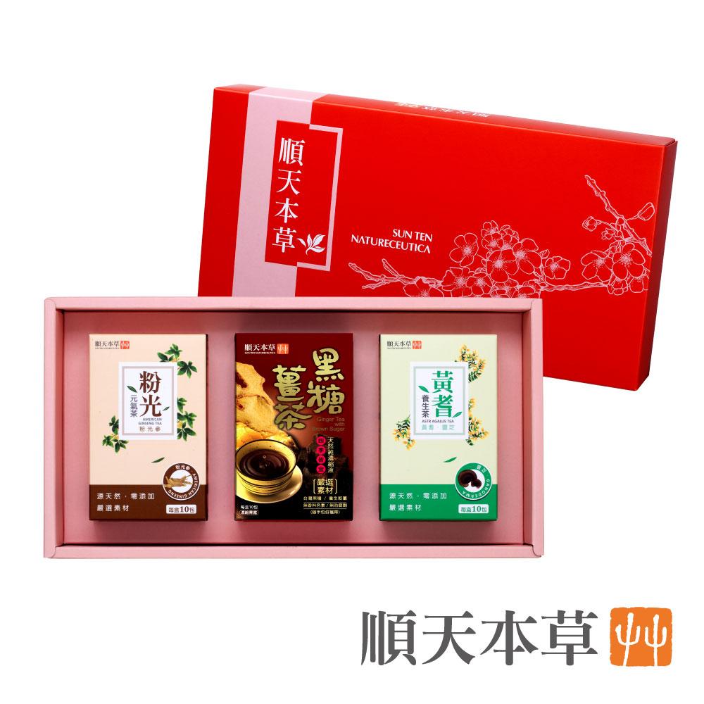 順天本草-薑來大吉禮盒(3盒茶飲/入)