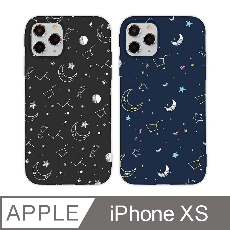 iPhone X/Xs 5.8吋 Starry Starry Night星空iPhone手機殼 黑色