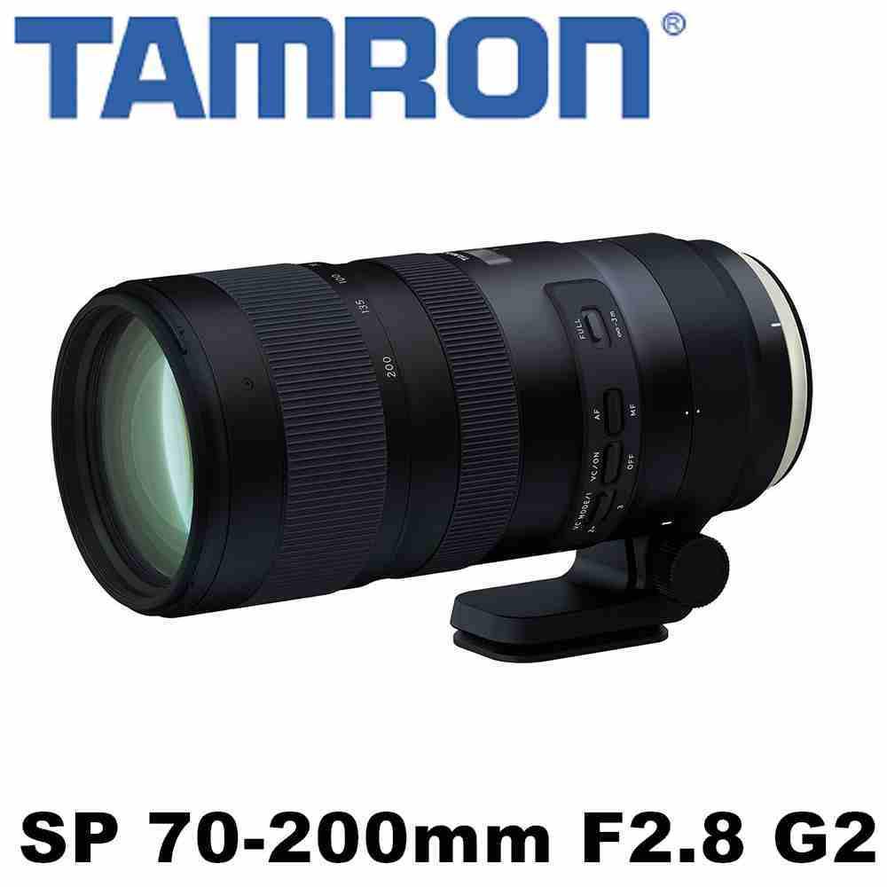 TAMRON SP 70-200mm F2.8 Di VC USD G2 Model A025 Nikon接環 公司貨 3年保固