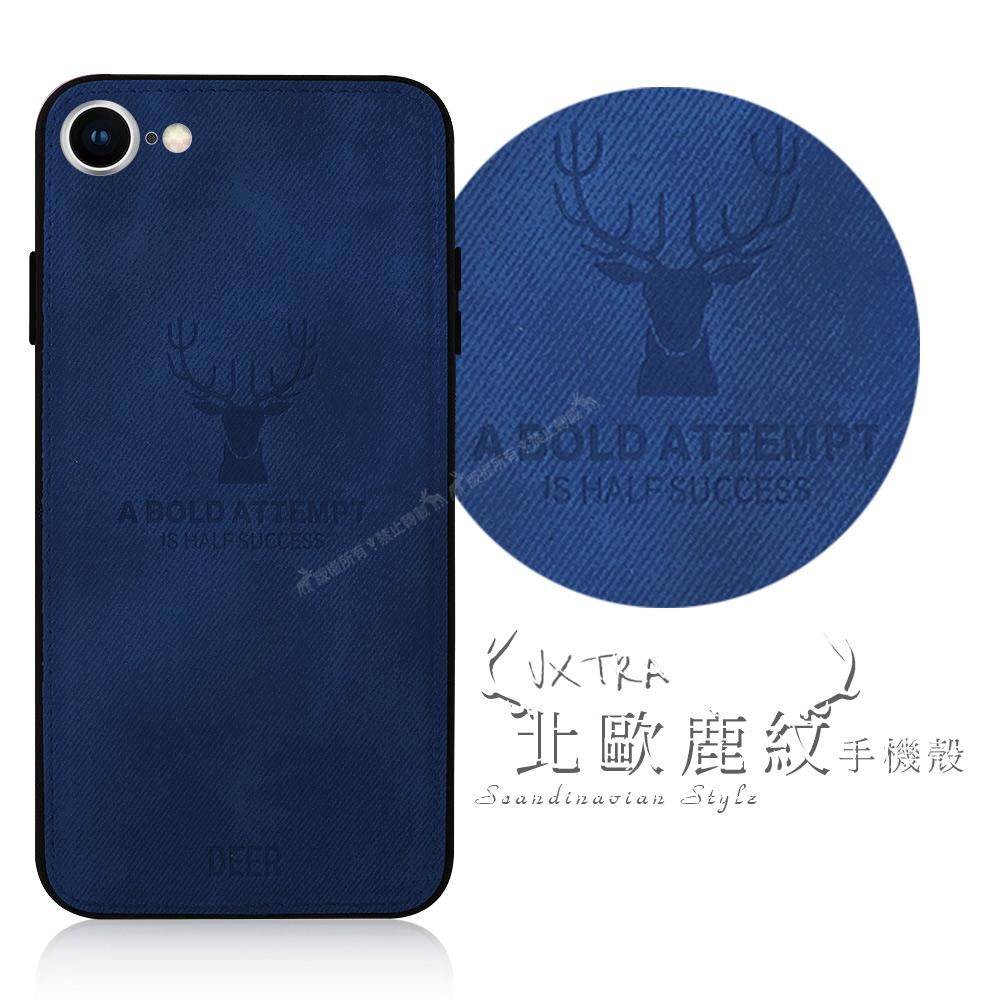 VXTRA iPhone 8 / iPhone 7 4.7吋 北歐鹿紋防滑手機殼(黑潮深藍)